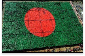Bangladesh Chapter Banner