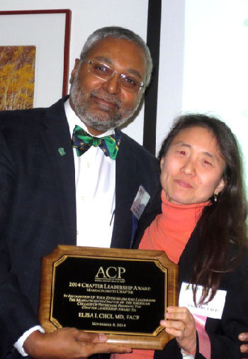 The Chapter Leadership Award presented to Elisa Choi, MD, FACP